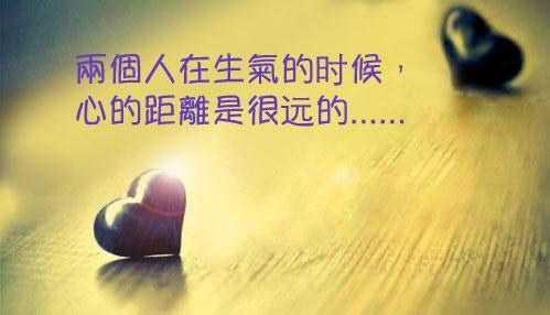 人与人心的距离最近也最远