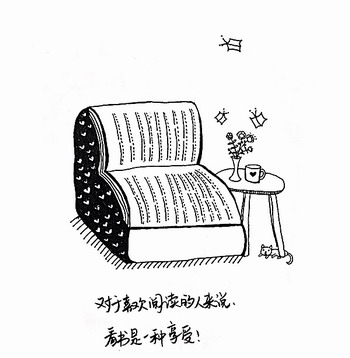 为什么不读书的挺能耐,读书读太多反倒显得傻?-有意思吧